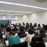 写真2009-11-04(2)
