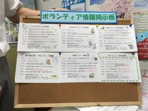 20160721ほくサポ2
